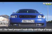 Audi S3 Turbo 20vt