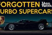 Forgotten turbo supercars