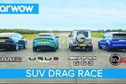 Lamborghini Urus Tesla Amg G63 SUV Drag Race