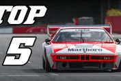 BEST BMW RACECAR SOUNDS