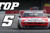 BEST BMW RACECAR SOUNDS