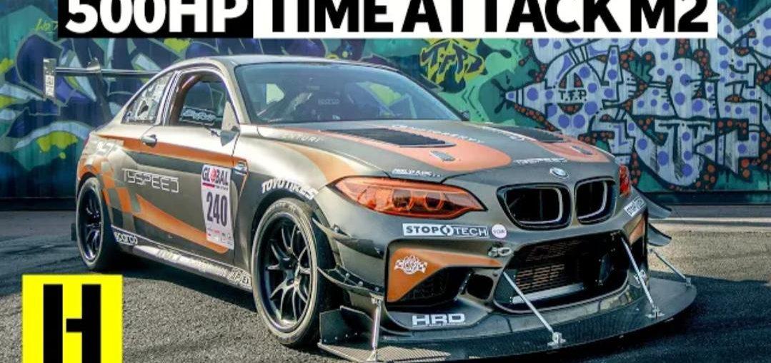 BMW M2 Track Car