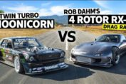 Ken Block Vs Rob Dahm