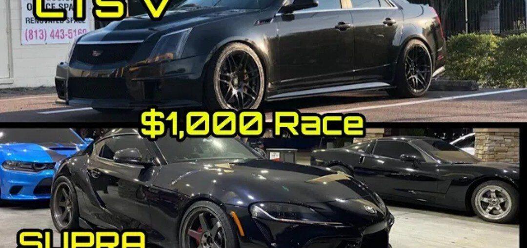 CTS V VS Toyota Supra