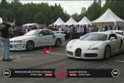 bugatti Veyron Skyline GT-R