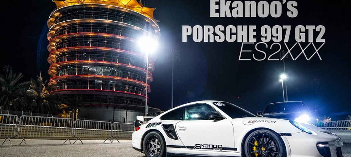 World Record Porsche 7 second