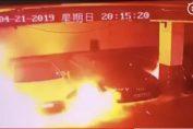 Tesla Model S Explosion