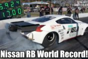 NISSAN RB